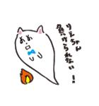 りえちゃん スタンプ(個別スタンプ:27)