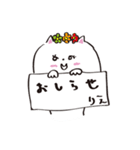 りえちゃん スタンプ(個別スタンプ:28)