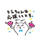 りえちゃん スタンプ(個別スタンプ:29)