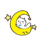 りえちゃん スタンプ(個別スタンプ:30)