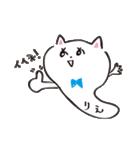 りえちゃん スタンプ(個別スタンプ:34)