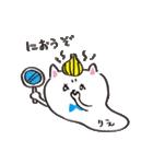 りえちゃん スタンプ(個別スタンプ:35)