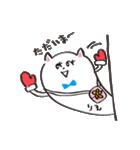 りえちゃん スタンプ(個別スタンプ:38)
