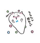 りえちゃん スタンプ(個別スタンプ:40)