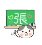 張さん専用のスタンプ(中文繁体字版)(個別スタンプ:02)