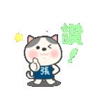 張さん専用のスタンプ(中文繁体字版)(個別スタンプ:03)