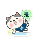 張さん専用のスタンプ(中文繁体字版)(個別スタンプ:05)