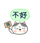 張さん専用のスタンプ(中文繁体字版)(個別スタンプ:06)