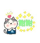 張さん専用のスタンプ(中文繁体字版)(個別スタンプ:09)