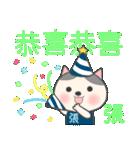 張さん専用のスタンプ(中文繁体字版)(個別スタンプ:11)