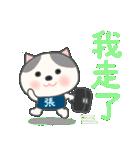 張さん専用のスタンプ(中文繁体字版)(個別スタンプ:14)