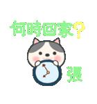 張さん専用のスタンプ(中文繁体字版)(個別スタンプ:15)