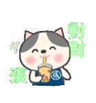 張さん専用のスタンプ(中文繁体字版)(個別スタンプ:20)