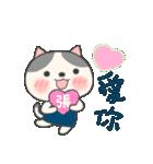 張さん専用のスタンプ(中文繁体字版)(個別スタンプ:21)