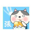 張さん専用のスタンプ(中文繁体字版)(個別スタンプ:23)