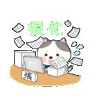 張さん専用のスタンプ(中文繁体字版)(個別スタンプ:27)