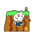 張さん専用のスタンプ(中文繁体字版)(個別スタンプ:28)