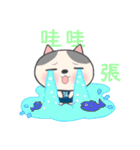 張さん専用のスタンプ(中文繁体字版)(個別スタンプ:30)