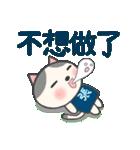 張さん専用のスタンプ(中文繁体字版)(個別スタンプ:31)