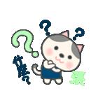 張さん専用のスタンプ(中文繁体字版)(個別スタンプ:32)