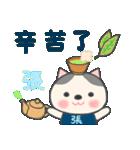 張さん専用のスタンプ(中文繁体字版)(個別スタンプ:34)