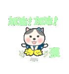 張さん専用のスタンプ(中文繁体字版)(個別スタンプ:35)