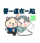 張さん専用のスタンプ(中文繁体字版)(個別スタンプ:40)