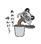 【あみ】シュールなメッセージ(個別スタンプ:02)