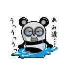 【あみ】シュールなメッセージ(個別スタンプ:03)