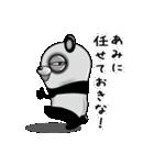 【あみ】シュールなメッセージ(個別スタンプ:05)