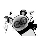 【あみ】シュールなメッセージ(個別スタンプ:09)