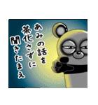 【あみ】シュールなメッセージ(個別スタンプ:10)