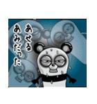 【あみ】シュールなメッセージ(個別スタンプ:15)