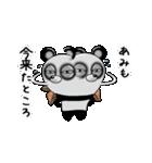【あみ】シュールなメッセージ(個別スタンプ:19)