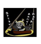 【あみ】シュールなメッセージ(個別スタンプ:20)