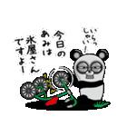 【あみ】シュールなメッセージ(個別スタンプ:21)