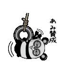【あみ】シュールなメッセージ(個別スタンプ:23)