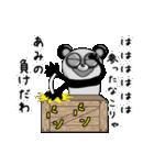 【あみ】シュールなメッセージ(個別スタンプ:26)