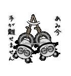 【あみ】シュールなメッセージ(個別スタンプ:27)