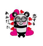 【あみ】シュールなメッセージ(個別スタンプ:29)