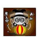 【あみ】シュールなメッセージ(個別スタンプ:30)