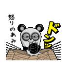 【あみ】シュールなメッセージ(個別スタンプ:33)