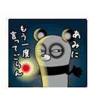 【あみ】シュールなメッセージ(個別スタンプ:34)