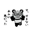【あみ】シュールなメッセージ(個別スタンプ:35)
