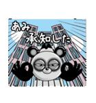 【あみ】シュールなメッセージ(個別スタンプ:36)