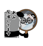 【あみ】シュールなメッセージ(個別スタンプ:39)