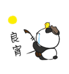 二胡パンダ 2(個別スタンプ:01)