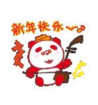 二胡パンダ 2(個別スタンプ:02)