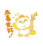 二胡パンダ 2(個別スタンプ:03)