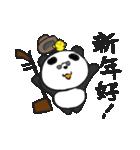 二胡パンダ 2(個別スタンプ:04)